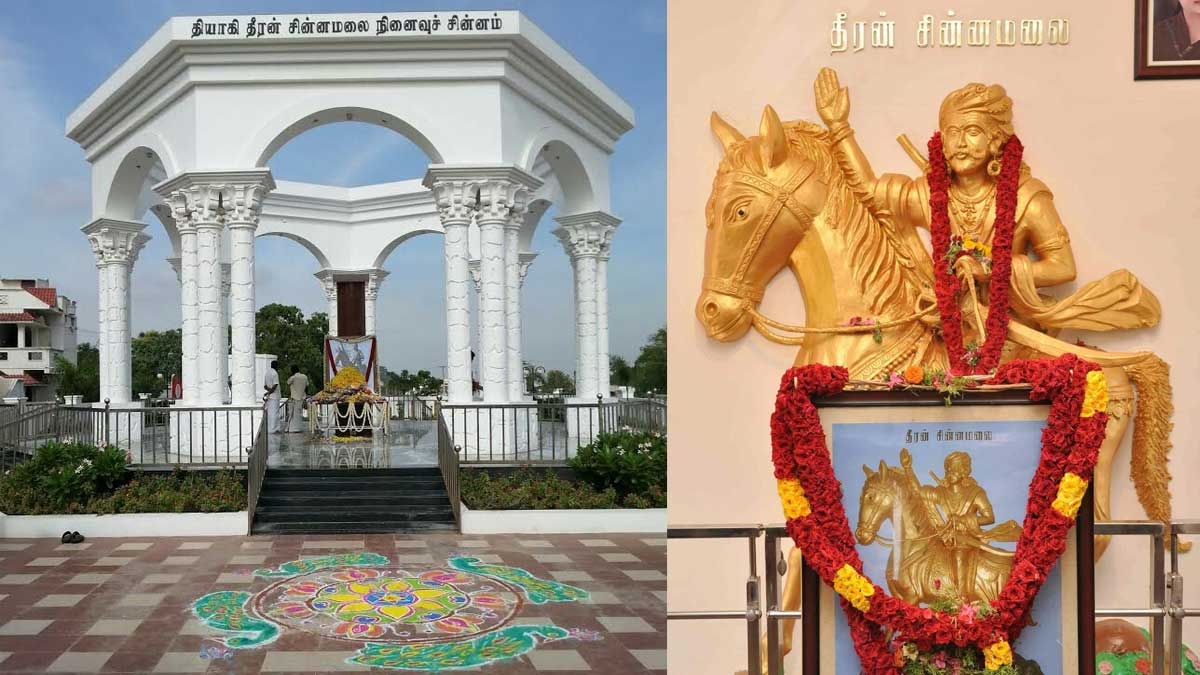 Dheeran Chinnamalai 215 death anniversary celebrated today - know all details