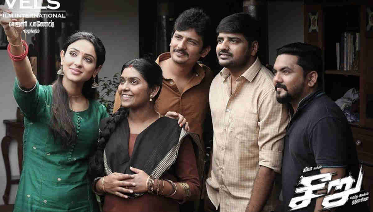 Seeru Movie Review: A Commercial Weekend Stuff
