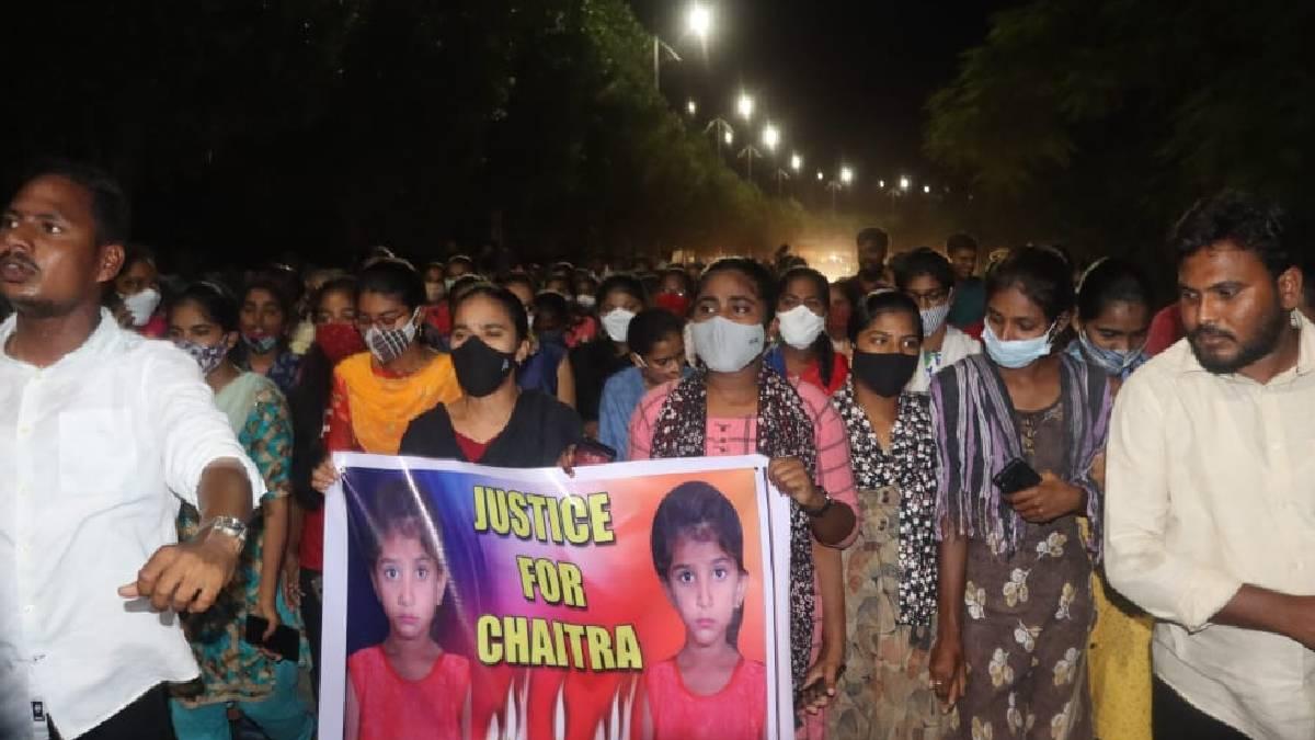 Chaitra Rape Case: Cops Announces Rs.10 lakh Reward For Accused Info