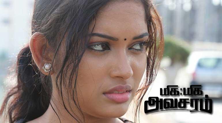 Tamilrockers Leaked Miga Miga Avasaram Full Movie Online Download Today