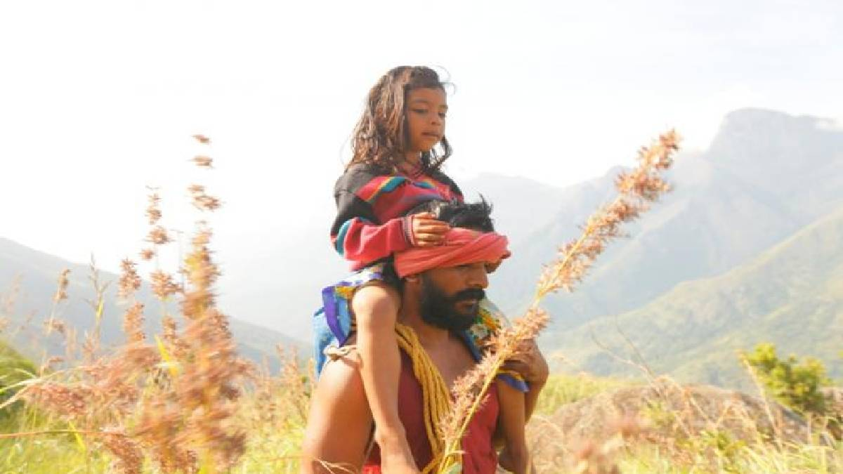 Thaen Movie Review : Movie is on Big Screen From Today