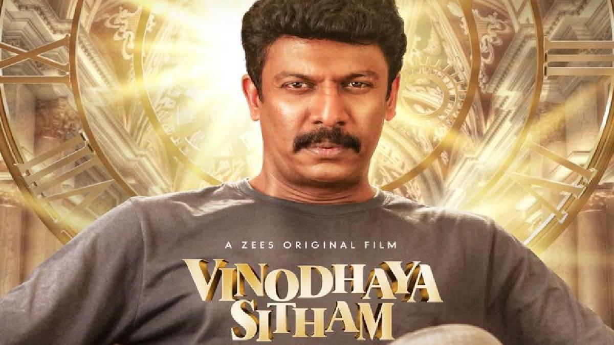 Vinodhaya Sitham Tamil Full Movie Review Starring Samuthirakani