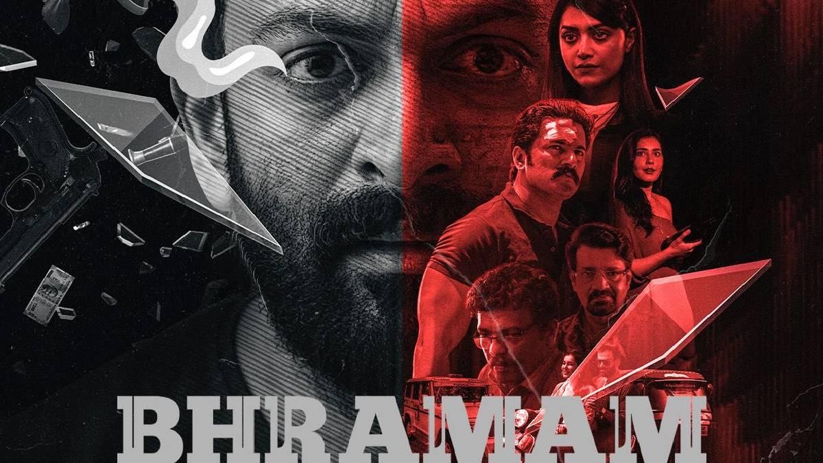 Prithviraj, Rashi Khanna Bhramam (2021) Malayalam Full Movie Review