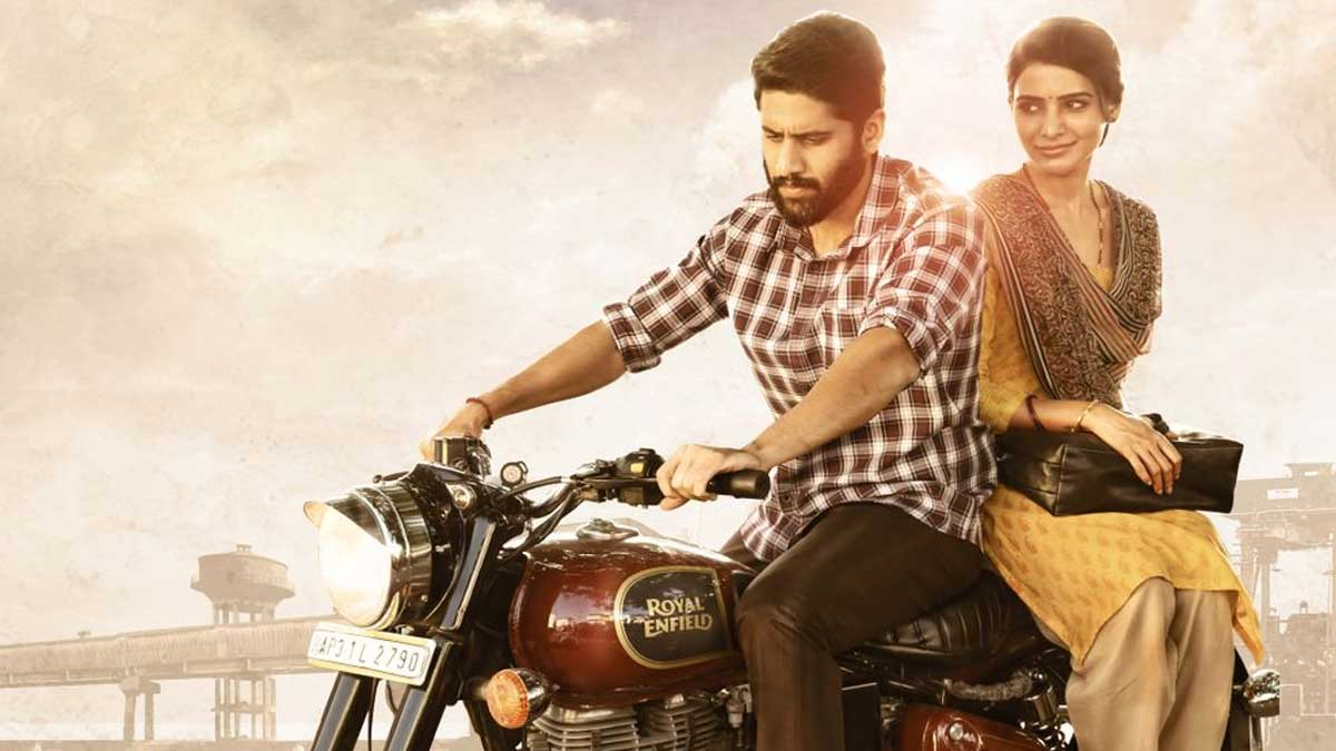 News of Majili Tamil Dubbed Full Movie in TamilYogi website