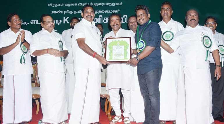 Tamil Nadu CM Edapadi Palanisamy Distributed Kalaimamani Awards 2019