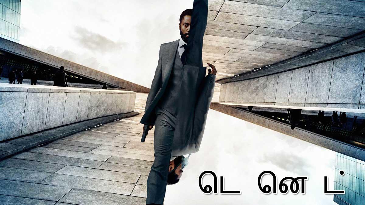 News of Tenet Tamil Dubbed Full Movie Online Leaked in Telegram