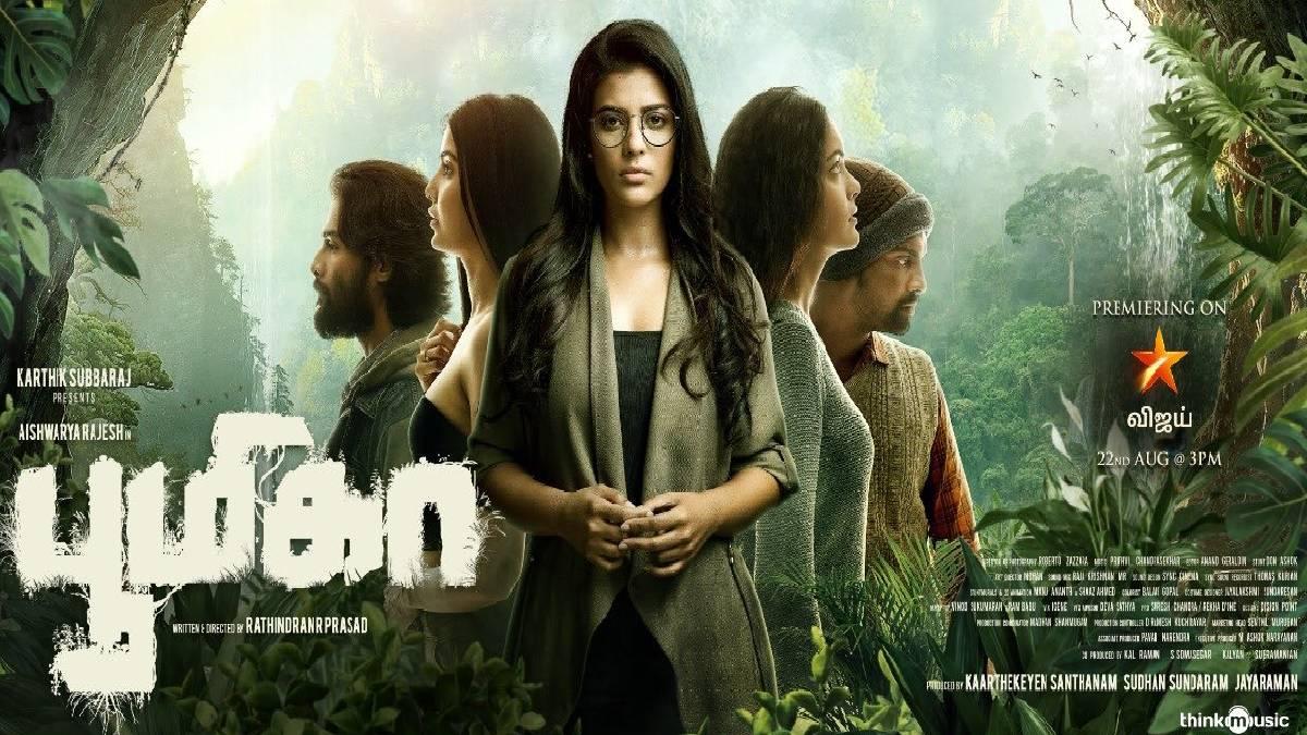 Boomika (2021): Watch Aishwarya Rajesh's Boomika Tamil Movie Trailer 2
