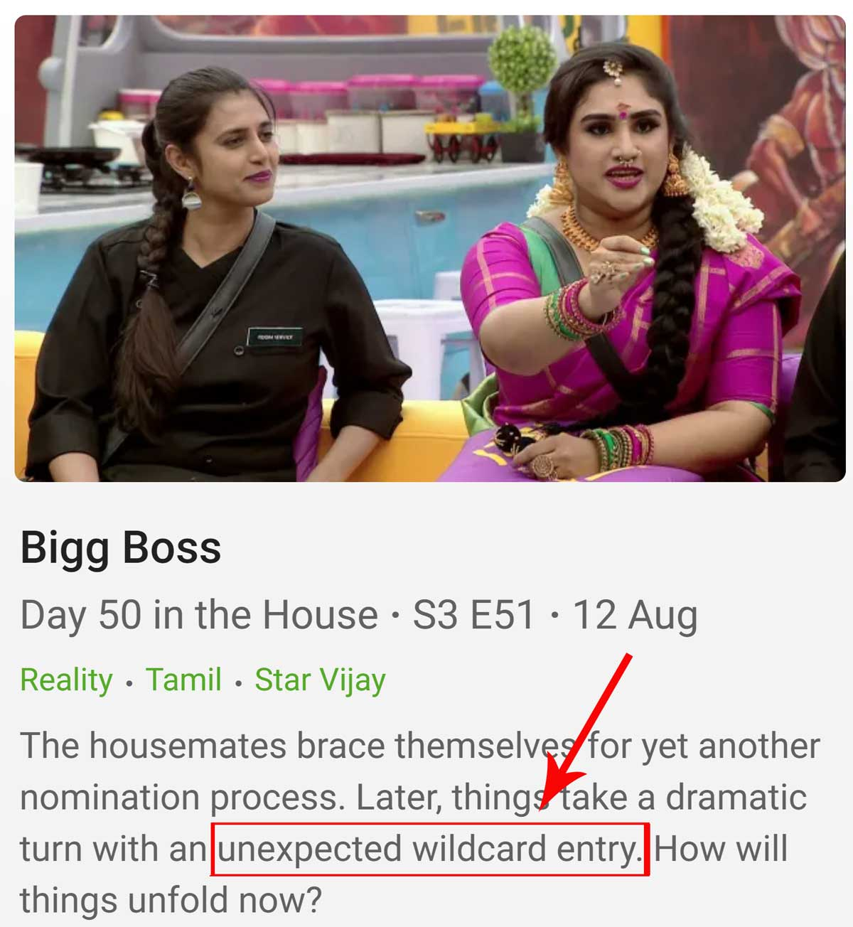 Vanitha as Wildcard Contestant or Hotel Guest - Hotstar App Status Confusion