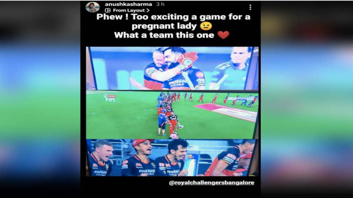 """RCB v MI, IPL 2020 HIGHLIGHTS, Sept 28: """"Too Exciting A Game For A Pregnant Lady""""- Anushka Sharma on RCB's Win."""