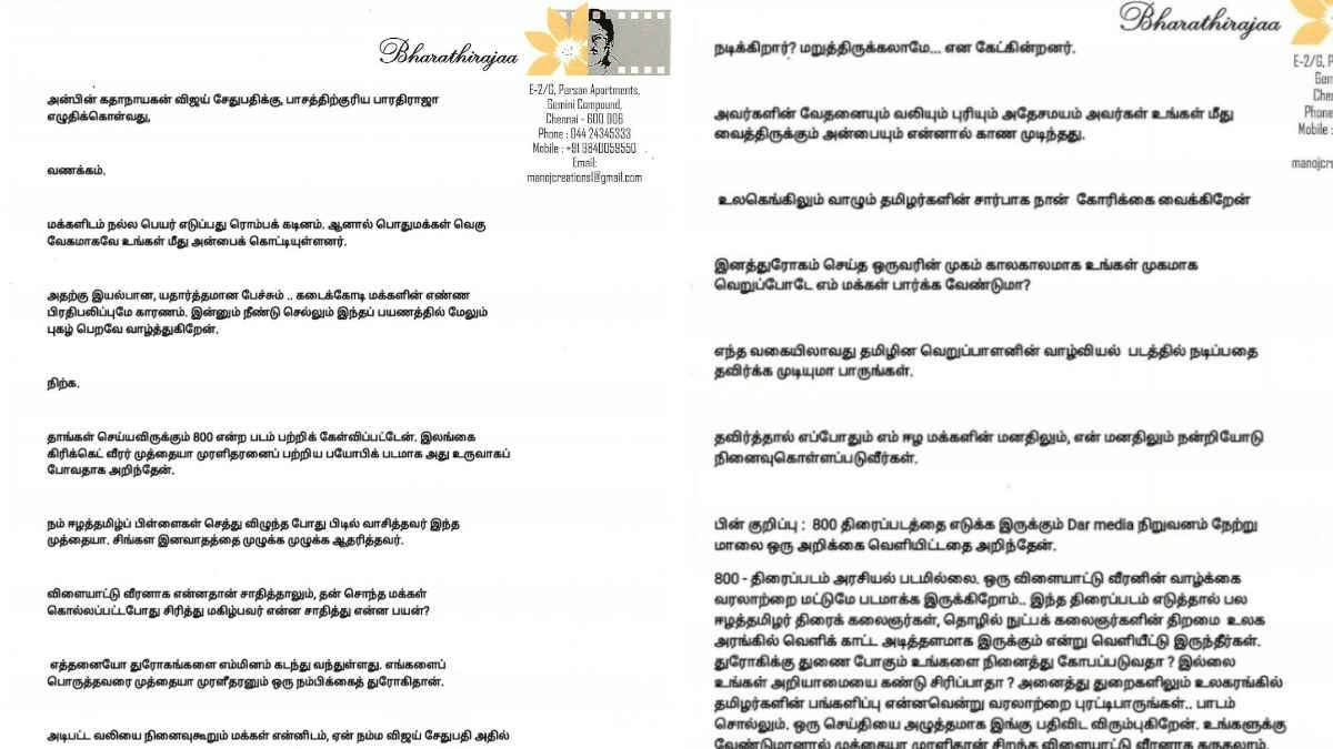 """Could You Reconsider Starring in Muralitharan's Biopic?"" Director Bharathiraja's Letter to Vijay Sethupathi."