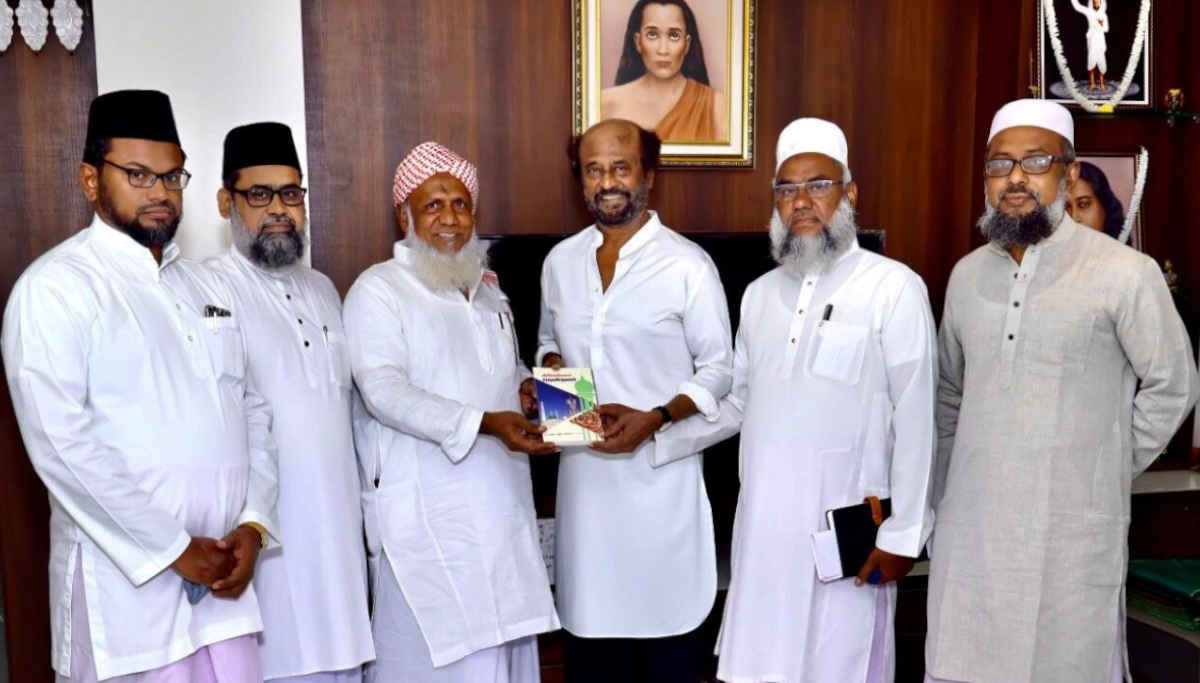 Rajinikanth Offers Support to Muslim Leaders: Why the Sudden Change?