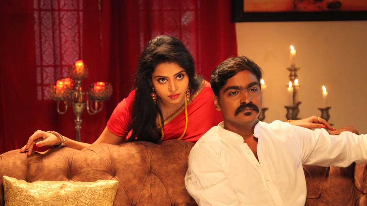 Pei Irukka Bayamen Tamil Full Movie Online Leaked in Telegram and Tamil Yogi