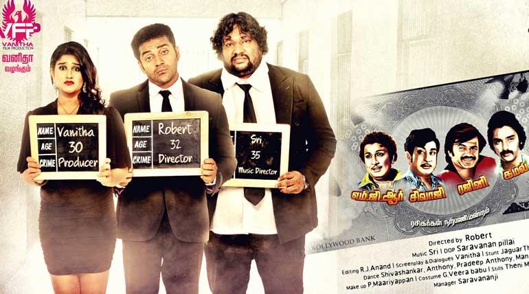 Bigg Boss Tamil Season 3: Will Robert confession reduce Vanitha