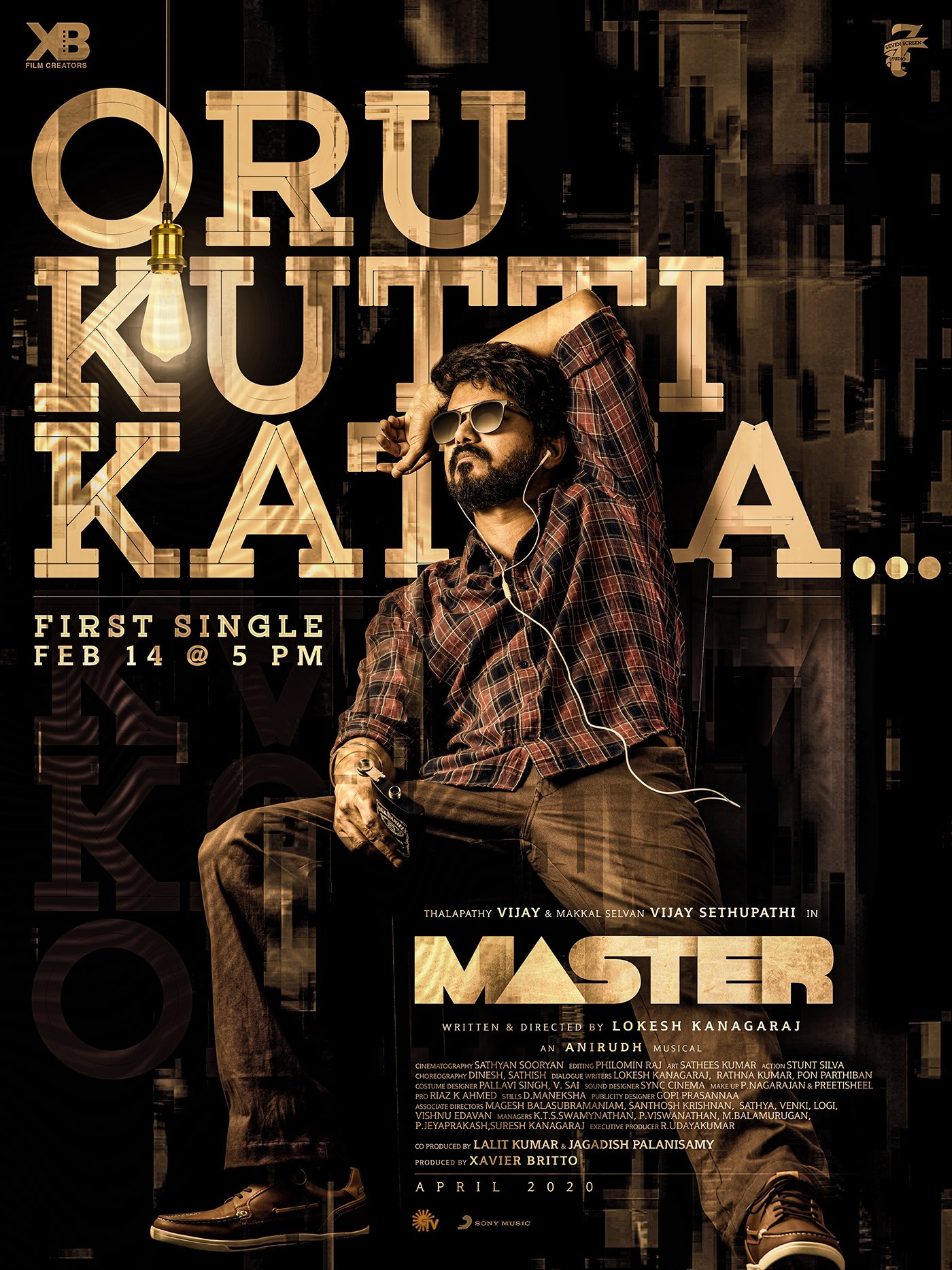 Master First Single Titled as Oru Kutti Kathai