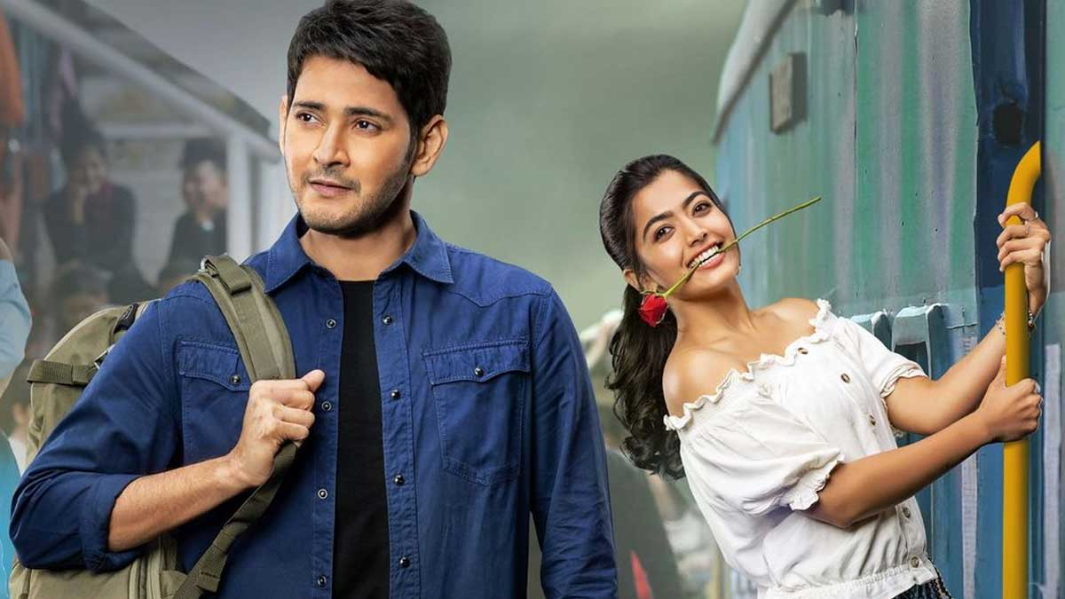 Watch Mahesh Babu Ivanukku Sariyana Aal Illai Tamil Dubbed Full Movie in Theatres