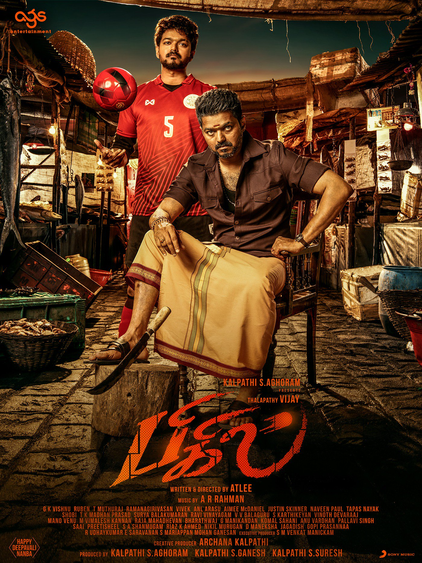 Bigil Will be the Official Title of Thalapathy 63 Lands with a Massive First Look