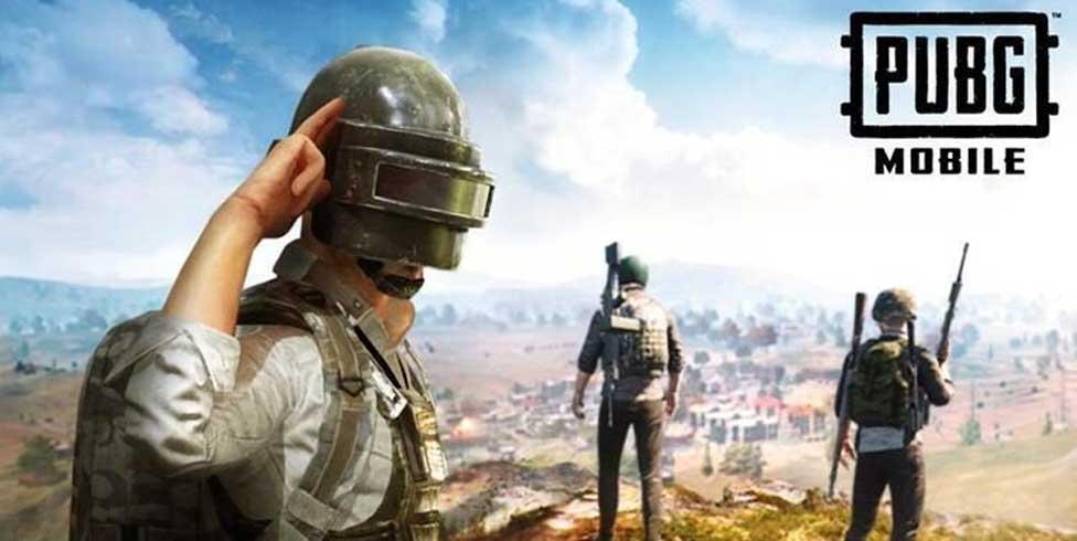 PUBG Game Taken 16-year-old Teen Life in Erode, Tamil Nadu