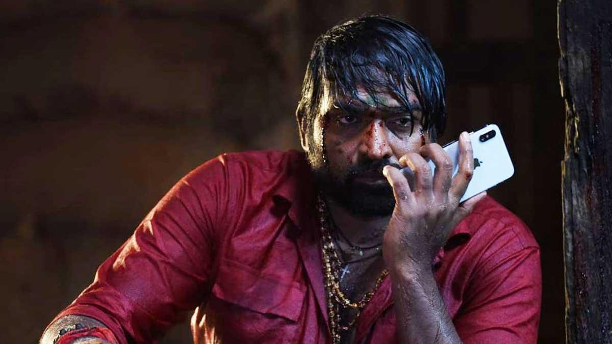 News of Vijay Master Tamil Full Movie Online Telegram and Tamil Yogi Website
