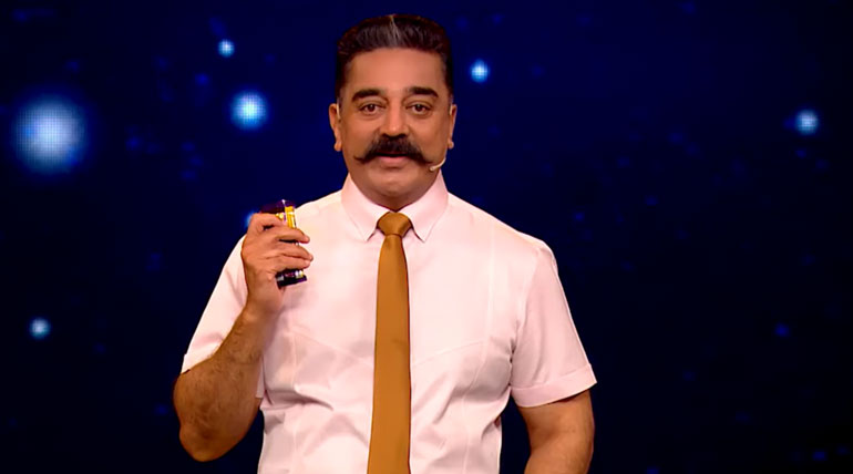 Bigg Boss Tamil 3 Day 27 1st Promo: Kamal with Chocolate