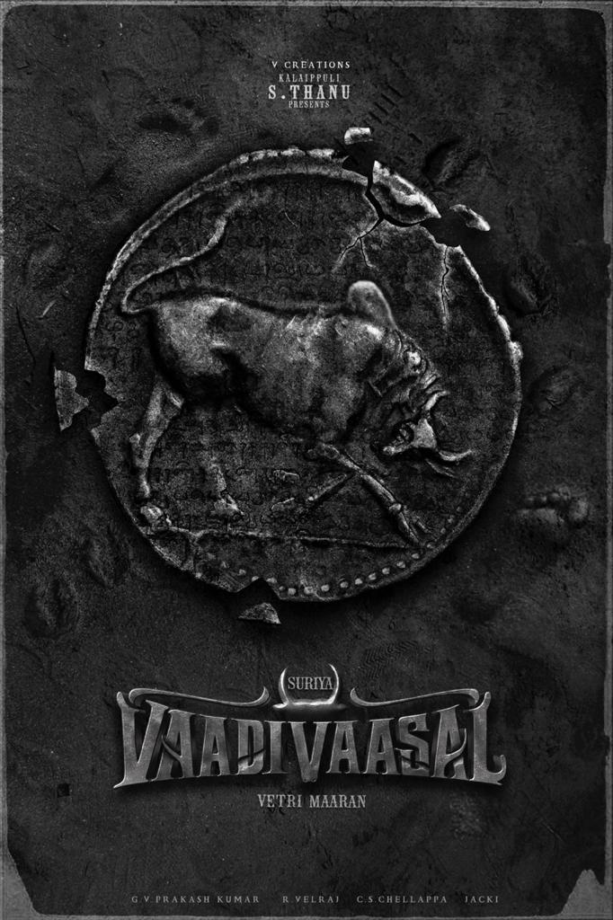Suriya's Vaadivasal Movie First Look: First Look Date Announced