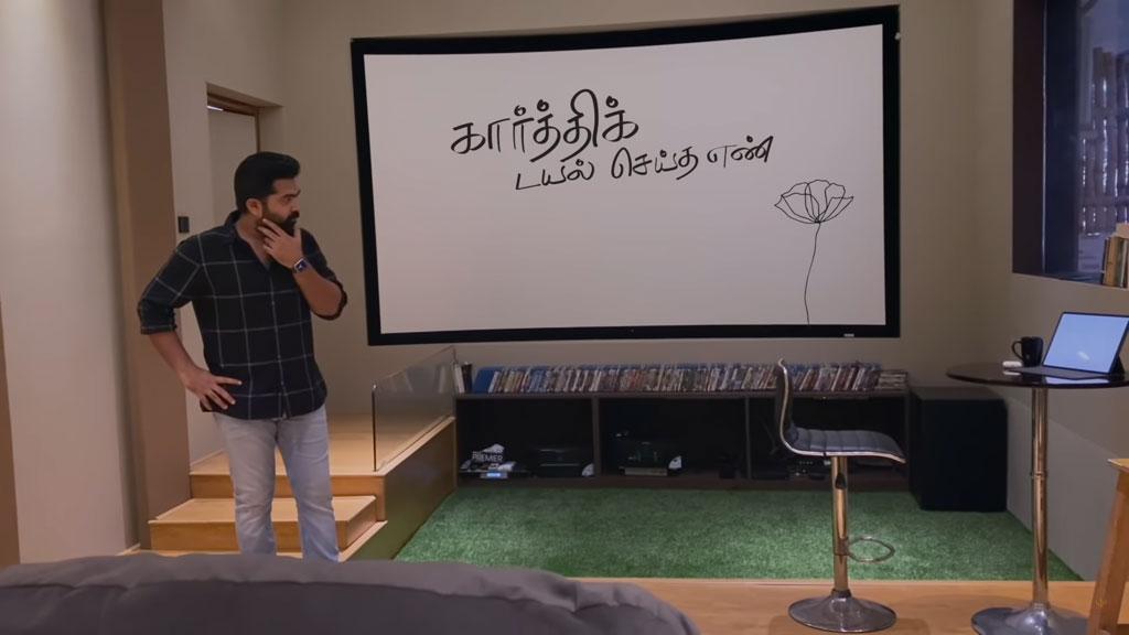 Karthik Dial Seytha Yenn - Lockdown Short film Simbu and Trisha