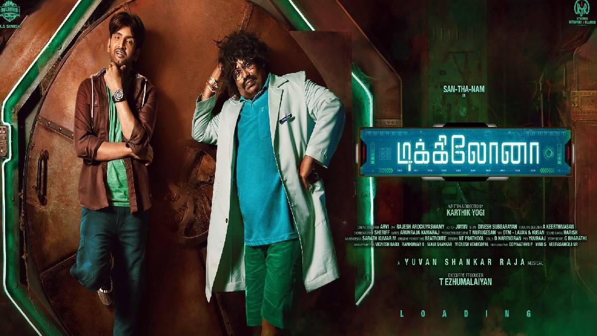 Dikkiloona Update: Dikkiloona Tamil Movie Release On Zee5