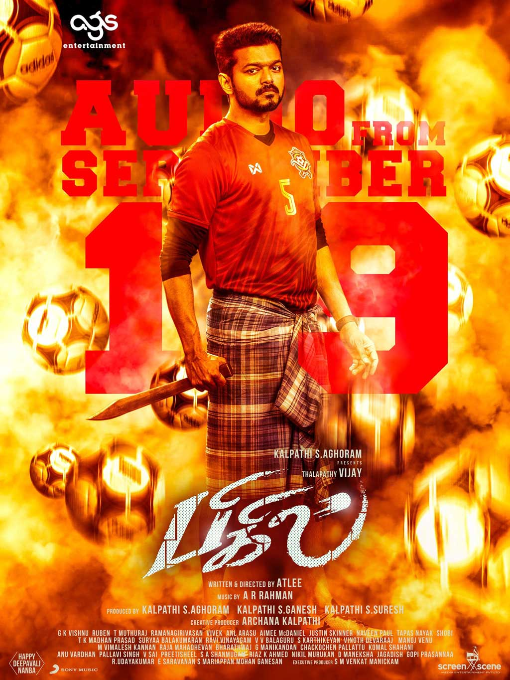 Bigil producer Archana Kalapathy says wait for Bigil release Date official announcement