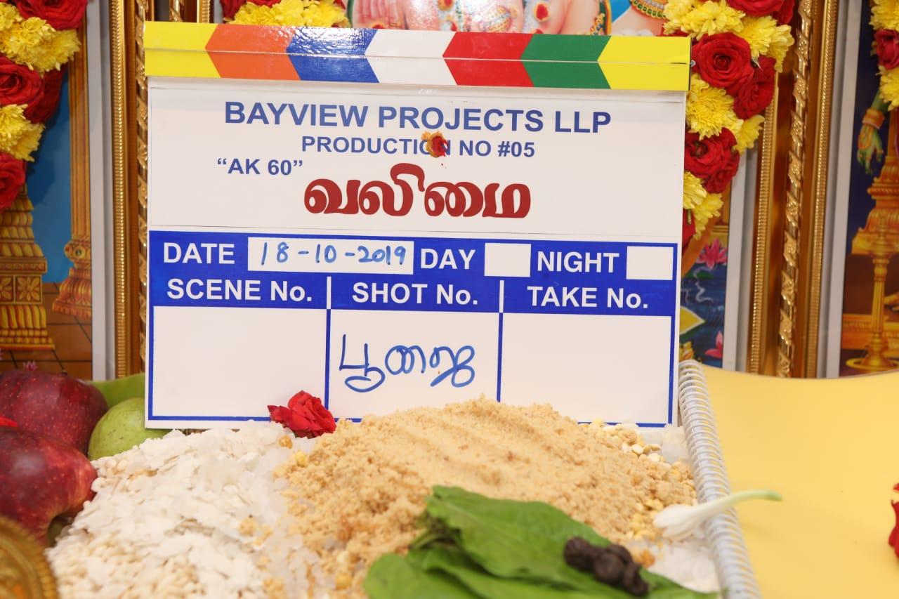Thala 60 Movie Latest News: Thala 60 Movie Title is Valimai