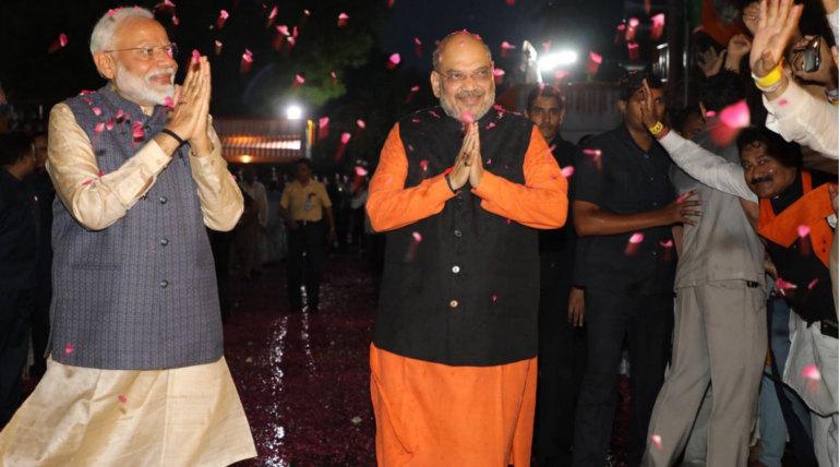 Gandhi Nagar MP Amit Shah