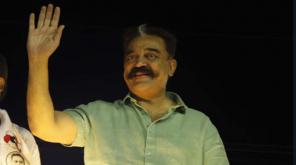 Makkal Needhi Maiam President Kamal Haasan
