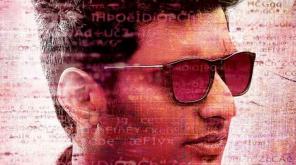 Kee Movie Leaked in Tamilrockers.