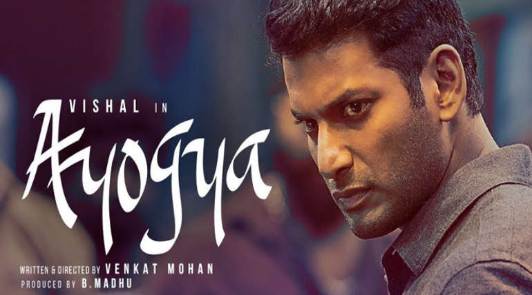 Vishal in Ayogya Movie