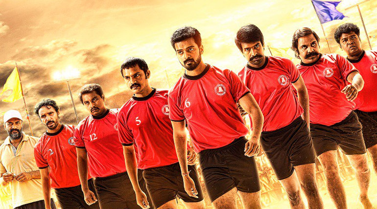 Sports Sequel film Vennila Kabbadi Kuzhu 2