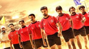 Sports Sequel film Vennila Kabbadi Kuzhu 2