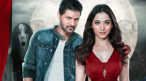 Devi 2 Movie Releasing this Friday