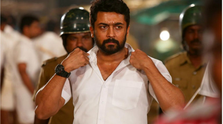 NGK Movie Twitter Review
