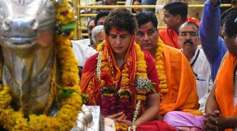Priyanka Gandhi Gets Greetings from BJP Workers