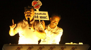Kamal Haasan Campaign in Thiruparankundram
