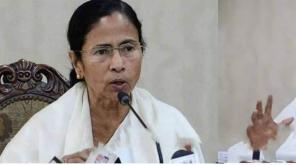 Mamata Resignation