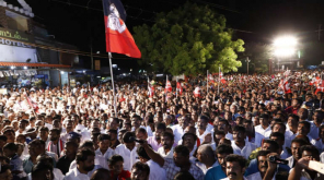 AIADMK Volunteers Gathering