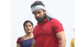 Suriya Fans to Set Highest Cutout in India. Suriya in NGK.
