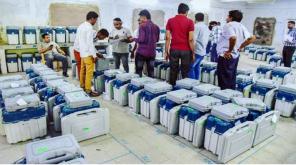 Fifth Phase of Lok Sabha Election