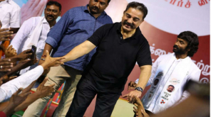 Makkal Needhi Maiam President Kamal Haasan in Press Meet
