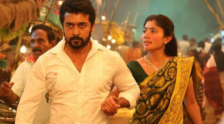 NGK Movie Sai Pallavi with Suriya