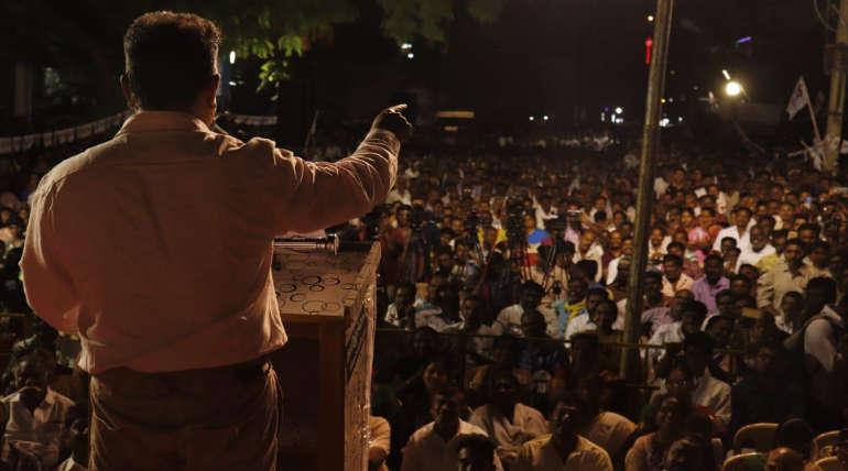 Kamal Hassan Statement. Makkal Needhi Maiam party President Kamal Haasan Public Meeting