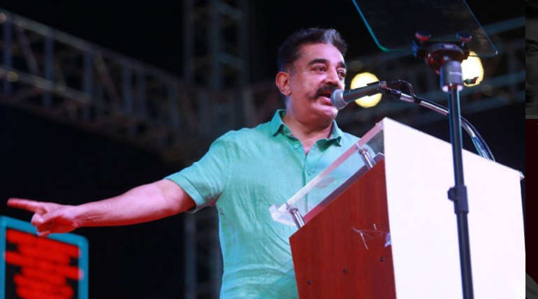 Kamal Granted Anticipatory Bail on Conditions