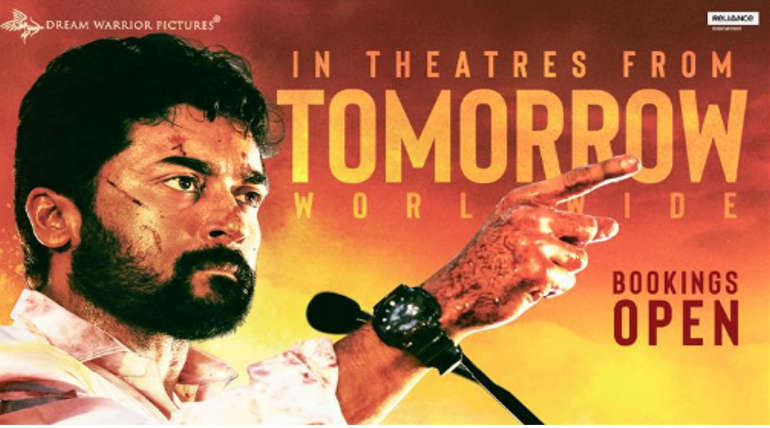 NGK Movie Ticket Booking Online Reservation Madurai City