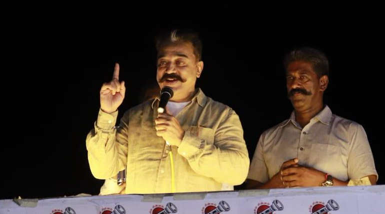 kamal Haasan in Election Rally