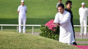 Congress Rahul Gandhi