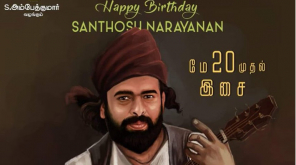 Santhosh Narayanan Gypsy